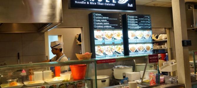 Onde comer bem e (muito) barato em Bangkok