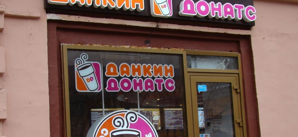 Não falo nada de russo, e agora?