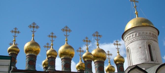 Por trás dos muros do Kremlin