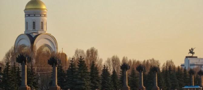 Museu da Segunda Guerra Mundial em Moscou