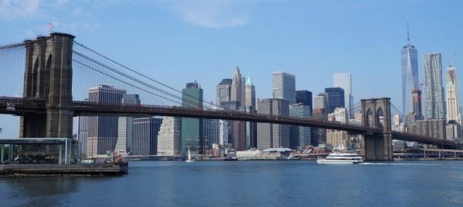 25 Atrações grátis em Nova York