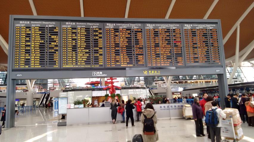 xangai_aeroporto