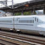 10 Dicas para Economizar no Japão