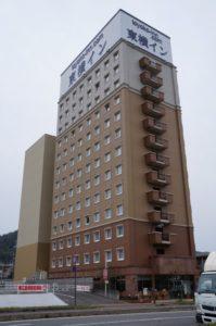 toyoko inn (Small)