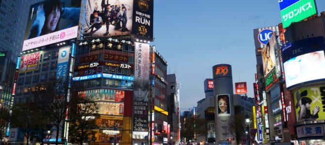 Roteiro de 6 dias em Tóquio