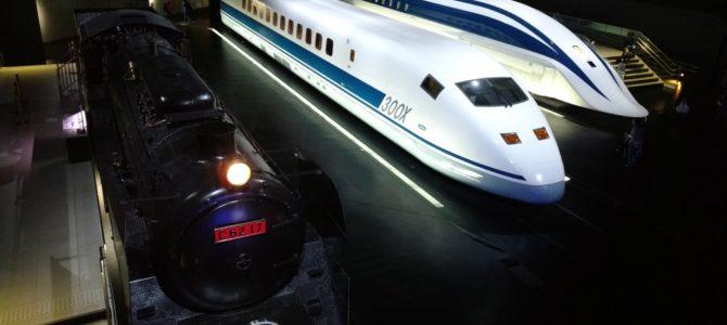 SCMAGLEV and Railway Park: o museu dos trens no Japão!